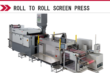 ROLL TO ROLL SCREEN PRESS