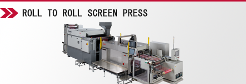 rool to rool screen press